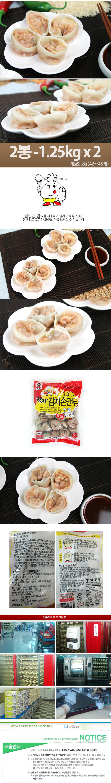 kimqi_dumpling_2.jpg